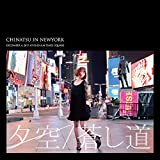 CHINATSU IN NEWYORK