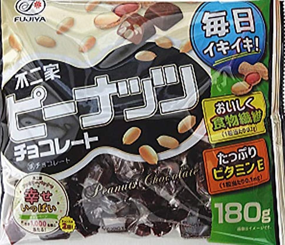 起こりやすい味わう開始不二家 ピーナッツチョコレート180g×18袋