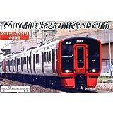 マイクロエース Nゲージ 813系 0+400番台 3両セット A6290 鉄道模型 電車