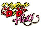 【Amazon.co.jp限定】 TVアニメ『ハイスクールD×D HERO』OP主題歌「SWITCH」 (通常盤) (ジャケットイラスト使用L判ブロマイド付)