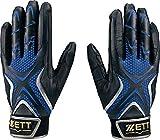 ゼット(ZETT) 野球 バッティンググローブ ネオステイタス 両手用 ブラック×ブルー(1923) Sサイズ (22~23cm) BG796