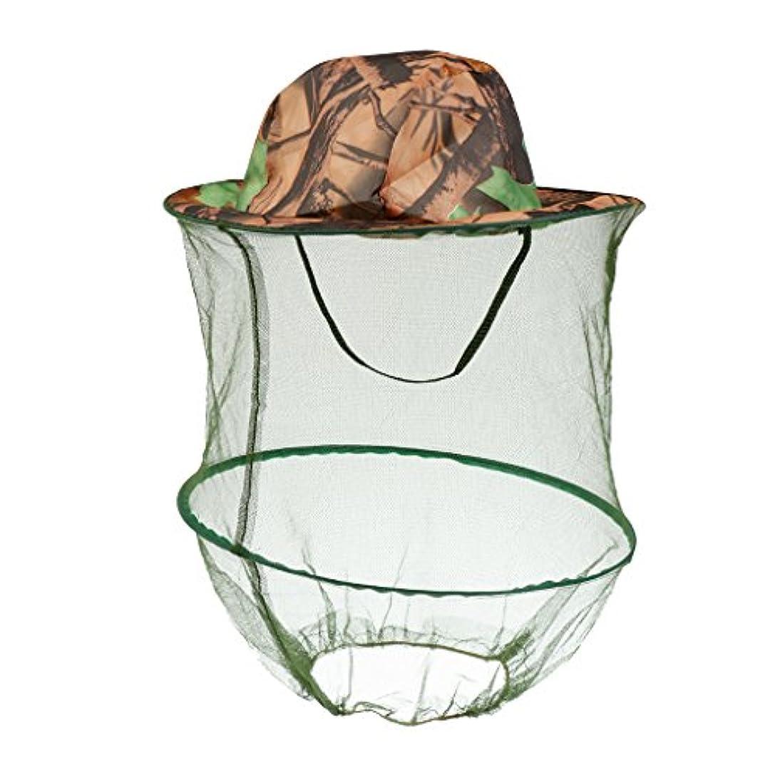 拒否素子自明Flameer アウトドア フィッシング 折りたたみ式 帽子 フェイス保護 防蚊ネット 日焼け止め 帽子 養蜂 登山適用 迷彩