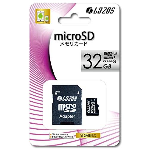 マイクロSDHCメモリーカード 32GB...