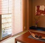 スクリーン 和紙と不織布を合わせた生地を障子風にアレンジ インテリア おすすめ カラー障子風スクリーン (S)88×135cm RH-1192S・はちみつ