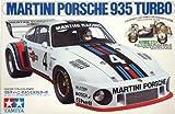 1/24 スポーツカーシリーズ No.1 マルティーニ ポルシェ 935 ターボ (スピード競技用)