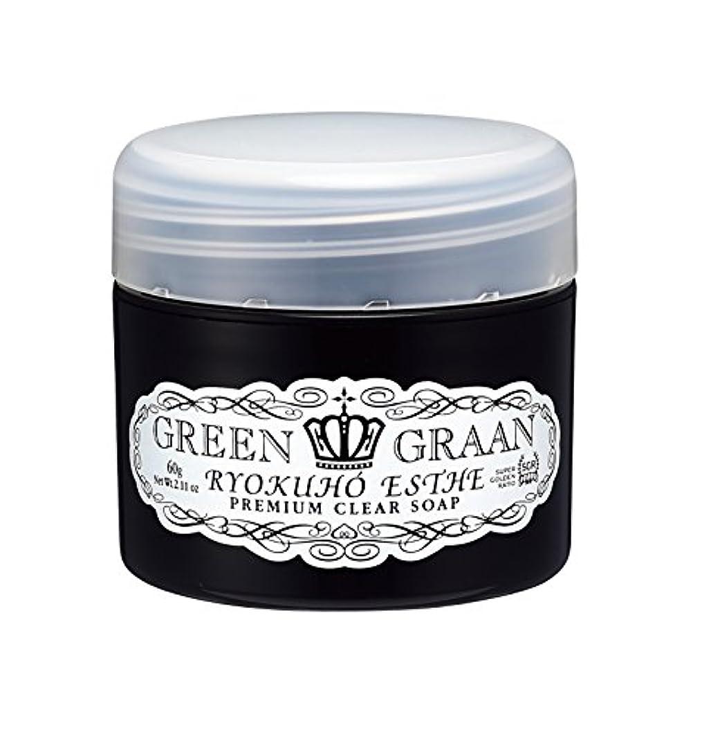 哲学博士六分儀化合物グリングラン 緑宝エステ(泡立てネット付き)60g