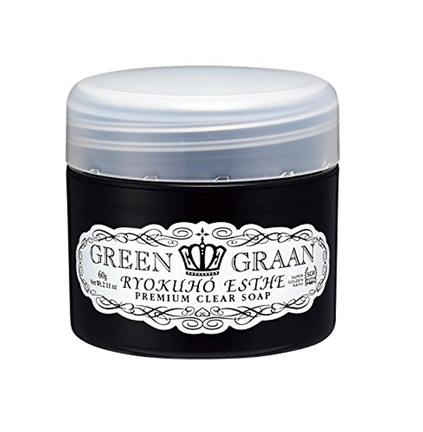 拒絶する銀特にグリングラン 緑宝エステ(泡立てネット付き)60g