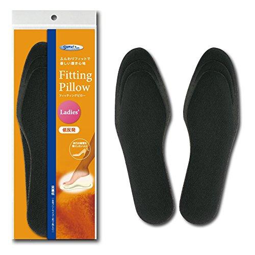 フィッティングピロー 足裏枕(低反発フォーム) 黒 レディス...