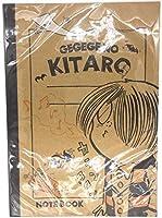 ゲゲゲの鬼太郎 B5ノート 鬼太郎クラフト