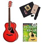 James JF400 LRB エントリーセット アコースティックギター初心者セット アコギ・フォークギター 入門セット (ジェームス) オンラインストア限定