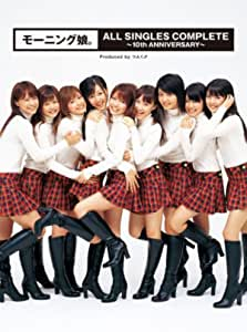 モーニング娘。ALL SINGLES COMPLETE~10th ANNIVERSARY~(初回生産限定盤)(DVD付)