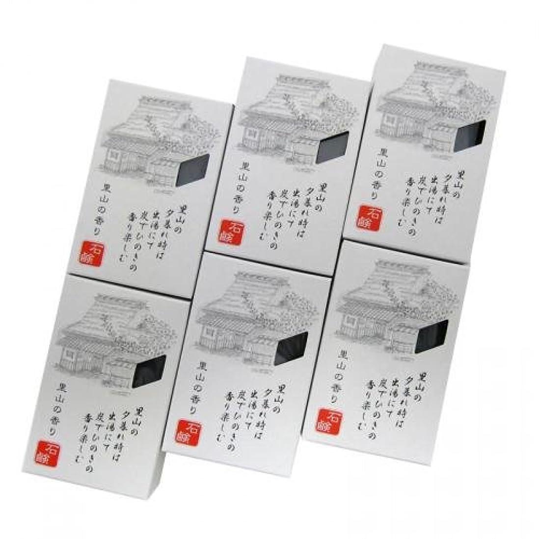 羊の選出する活力ROTTS 里山の香り石鹸 100g 【6個セット】 iwasaya
