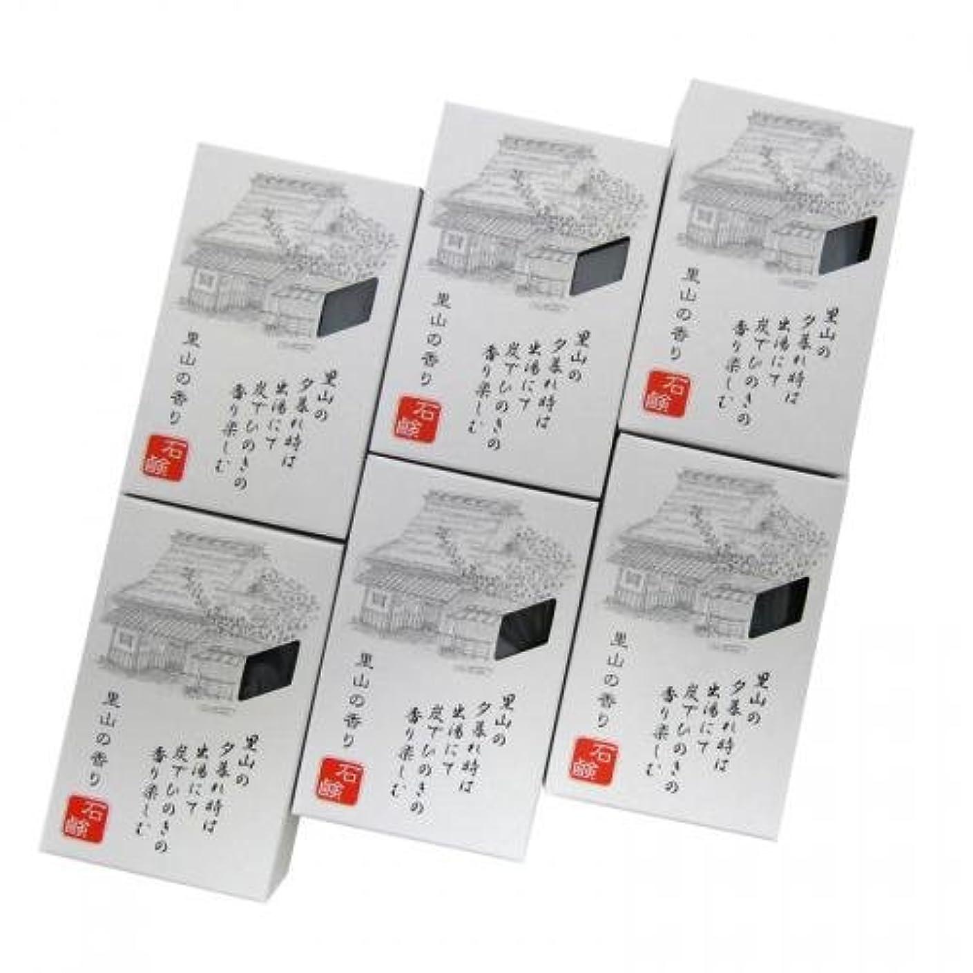 起訴する恥ずかしさ慈善ROTTS 里山の香り石鹸 100g 【6個セット】 iwasaya