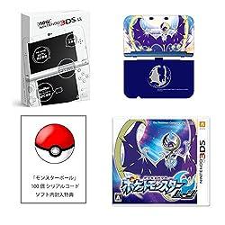 【セット】New ニンテンドー3DS LL「パールホワイト」+ 3DS ポケットモンスター ムーン(ルナアーラソフトカバー付き、【初回封入限定特典】どうぐ「モンスターボール」100個 シリアルコード)
