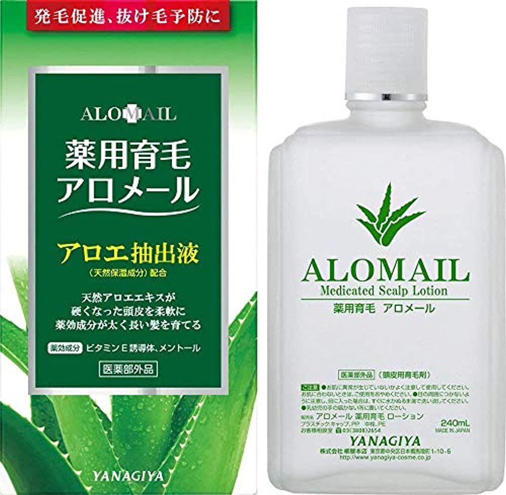 【まとめ買い】柳屋 薬用育毛アロメール 240ml ×2セット