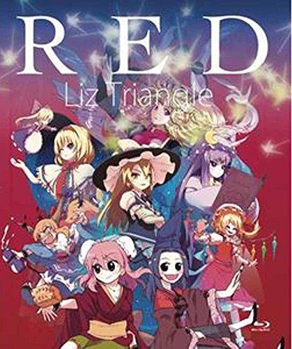 RED【Blu-ray版】[東方Project]