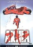 Akira [DVD] [Import]