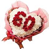 一生に一回の還暦祝いには記念に残るプレゼントを♪還暦ハート(還暦用バラ&カーネーションアレンジメント)