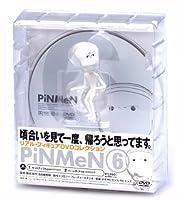 PiNMeN 6 [DVD]