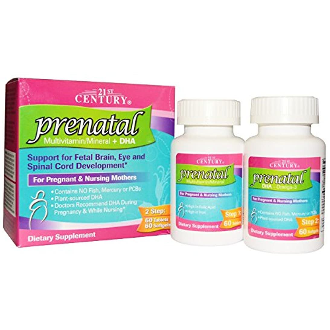 硫黄阻害する大きなスケールで見ると妊婦用 DHA、錠剤およびソフトジェル、120カウントの出生前のビタミン   Prenatal with DHA, Tablets and Softgels, 120-Count