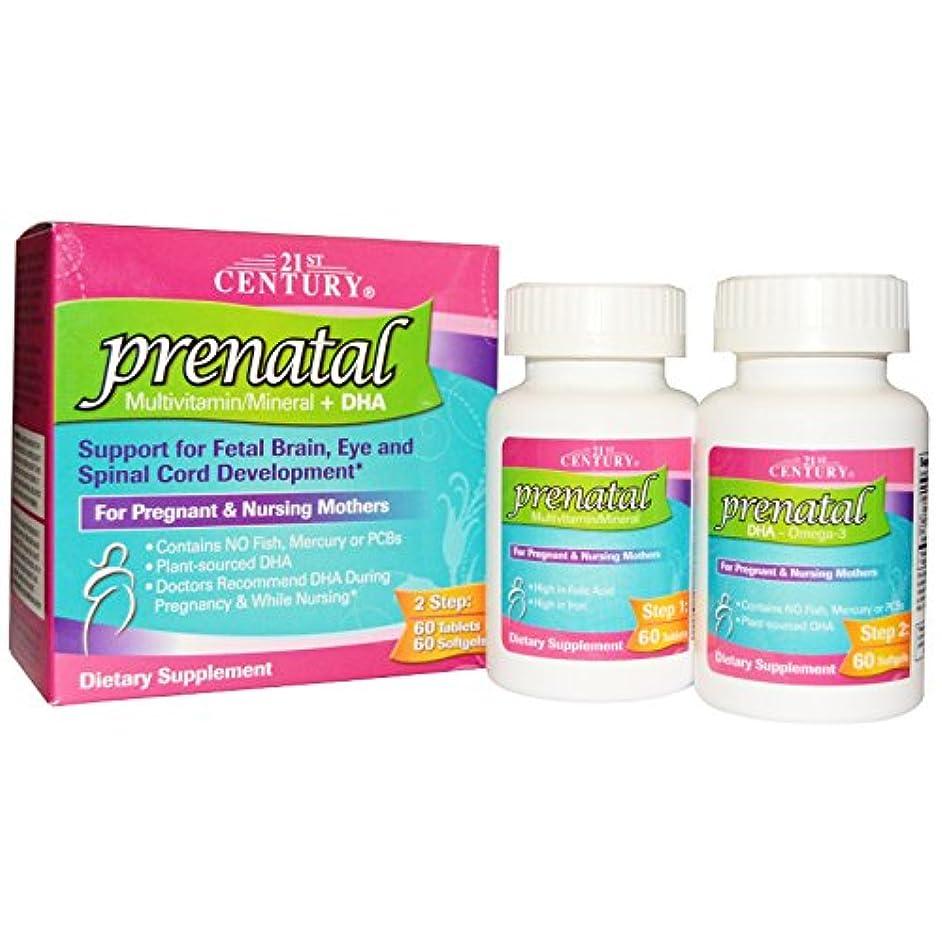妊婦用 DHA、錠剤およびソフトジェル、120カウントの出生前のビタミン   Prenatal with DHA, Tablets and Softgels, 120-Count