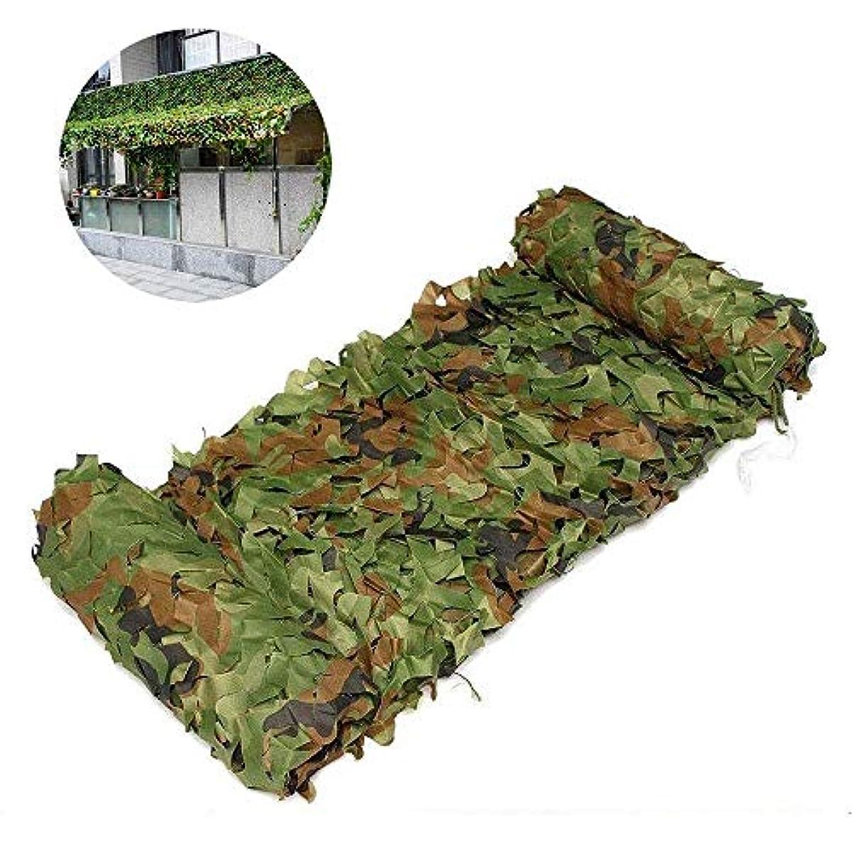 レキシコン汚染する上へ2×3メートル迷彩ネット陸軍射撃迷彩ネットキャンプ隠す軍用森林サンシェードネットオックスフォード生地シェード装飾寝室ガーデンパーティー