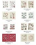 赤・白・緑のステッチ クリスマス刺しゅう (アサヒオリジナル) 画像