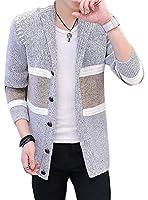 BSCOOLニット カーディガン メンズ 秋 冬 ニットアウター ゆったり バイカラー ファッション コーディガン 韓国ファッション 秋服(Eグレー)