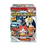 妖怪ウォッチ くんでみヨ~カイモデル 12個入 BOX(食玩・ガム)