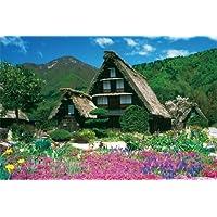 シンプルスタイル 1500ピース 白川郷-華やぐ季節- 15-009