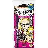 Heroine Make Smooth Liquid Eyeliner Super Keep Waterproof - 01 Super Black, 4 ml