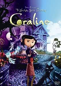 コララインとボタンの魔女 スペシャル・エディション [DVD]