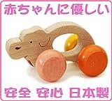 ▶︎ぞう車 (転がる赤ちゃんの木のおもちゃ) おしゃぶりや歯がためにもOK! 木育
