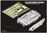 ボイジャーモデル 1/35 現用 ドイツ連邦軍 装甲歩兵戦闘車 プーマ 履帯カバー (各社1/35スケール対応) プラモデル用パーツ PEA440