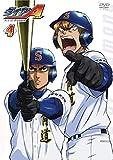 ダイヤのA Vol.4[DVD]