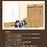 JYJ パク・ユチョンのファンミーティング&ミニコンサート 再会 remember the memories DVD 画像