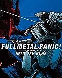 フルメタル・パニック! ディレクターズカット版 第3部:「イントゥ・ザ・ブルー」編 [DVD] 画像