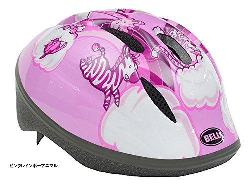 BELL(ベル) ZOOM2(ズーム2) 幼児用ヘルメット XS/S ピンクレインボーアニマル 7072830