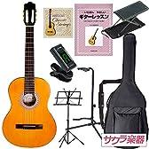 Sepia Crue セピアクルー クラシックギター CG-15 サクラ楽器オリジナル 初心者入門セット