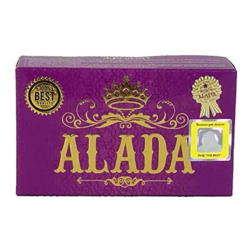 入学する名前で甲虫ALADA Instant Whitening Soup 160g [並行輸入品]