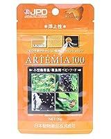 ニチドウ アルテミア100