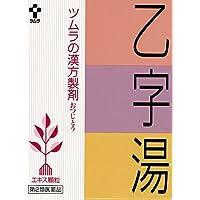 【第2類医薬品】ツムラ漢方乙字湯エキス顆粒 24包