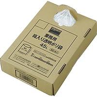 TRUSCO(トラスコ) まとめ売り 業務用ポリ袋 透明・箱入 0.1×45L 50枚入 XS0045