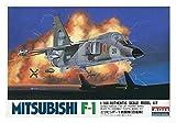マイクロエース 1/144 ジェットファイターシリーズシリーズ 三菱F-1