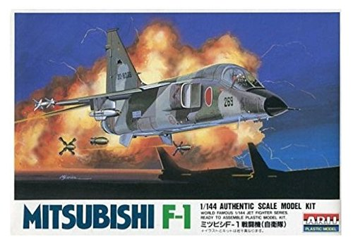 1/144 ジェットファイターシリーズシリーズ 三菱F-1