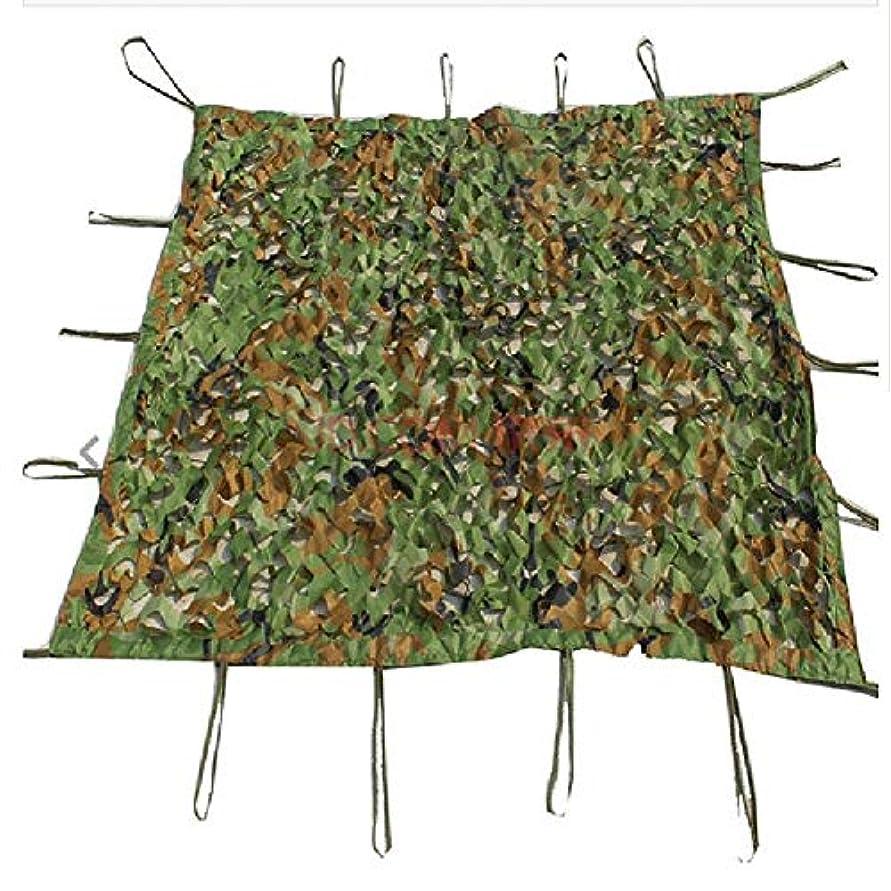 見積りフェミニンコンチネンタルの迷彩ネットキャンプ軍事狩猟射撃多色日焼け止めネットのため (Size : 9x10m)