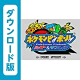 ポケモンピンボール ルビー&サファイア [WiiUで遊べるゲームボーイアドバンスソフト][オンラインコード]