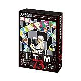 銀魂 大銀魂展 限定 コミックスカバーイラストポストカードセット 全66種+特典7枚