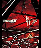 TOUR2014 或いはアナー キ-  FINAL -【Blu-ray通常盤】(在庫あり。)