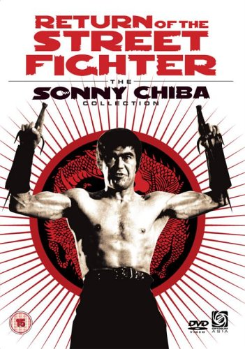 Sonny Chiba - Return of The Streetfighter [Import anglais]